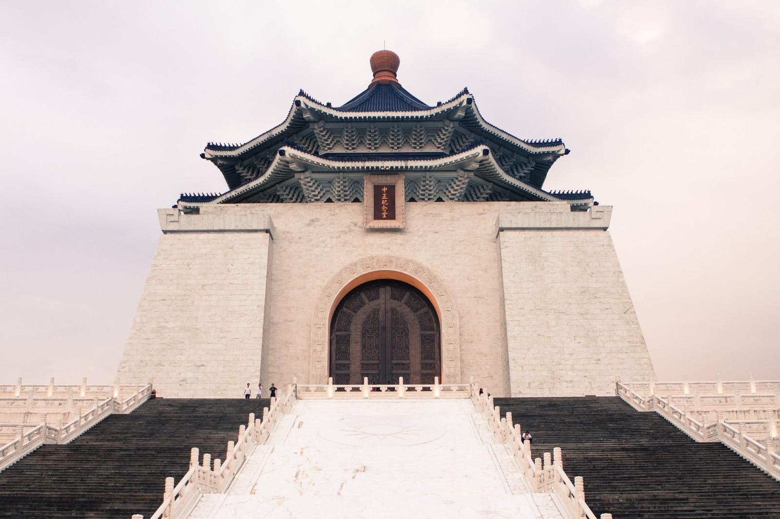 Symmetrical view of Chang Kai Shiek Memorial Hall in Taipei, Taiwan