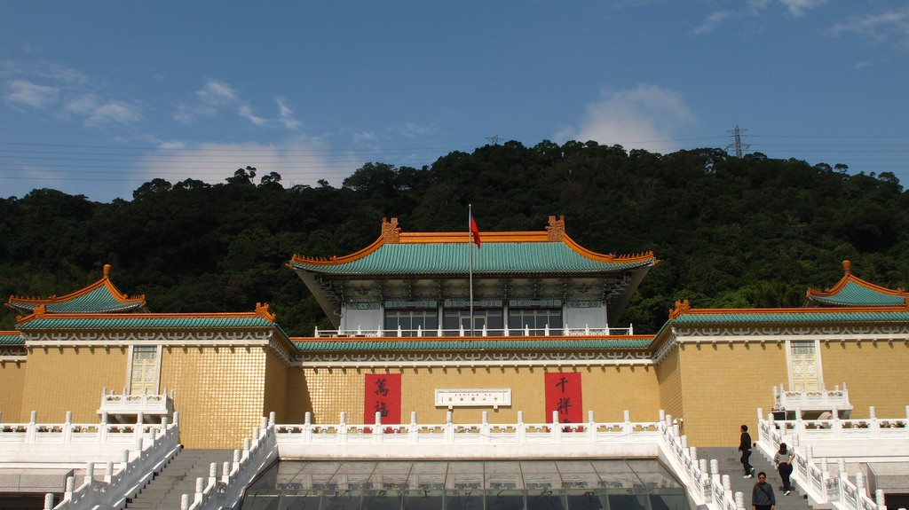 National Palace Museum in Taipei, Taiwan in the day