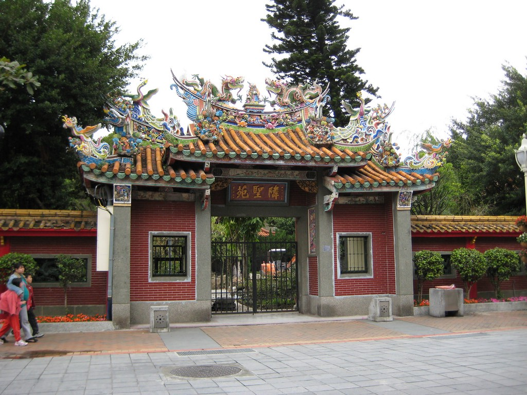 Gate of the temple at Dalongdong Cultural and Historical District