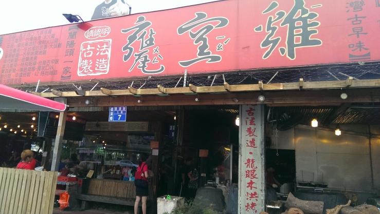weng yao 2.jpg