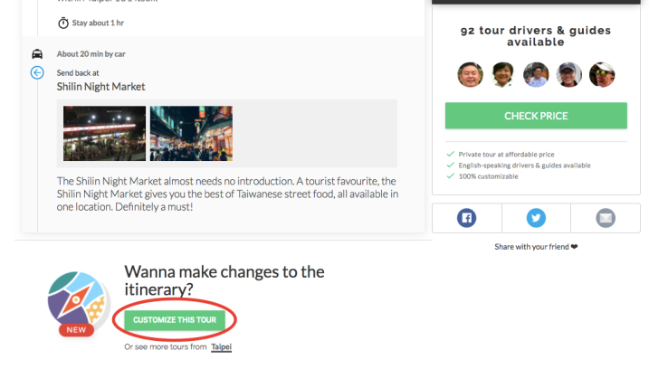Step 4 - How to customise an OWNRIDES tour