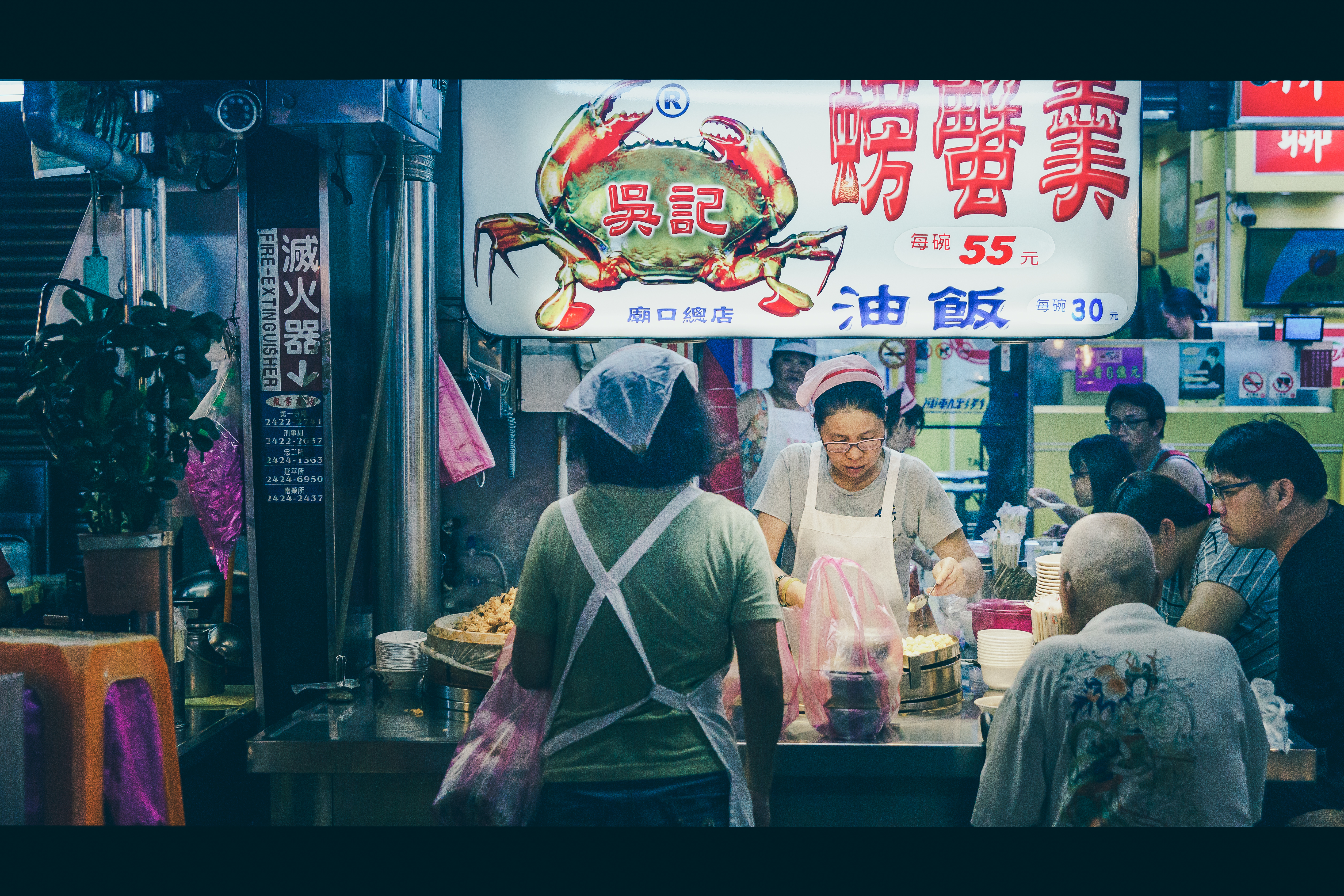 Legendary Crab Soup and Glutinous Rice Oil in Keelung Night Market