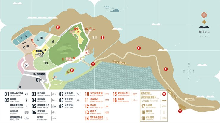 Map of attractions at Heping Island, Taiwan